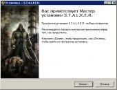 S.T.A.L.K.E.R.: Антология (2007-2009) PC