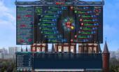 Тайный город [v. 1.87] (2013) PC