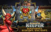 Dungeon Keeper (2014) Android