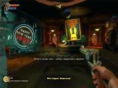 BioShock (2007) PC | RePack от R.G. Механики