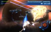Beyond Space (2014) Android