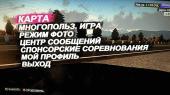 Forza Horizon (2012) XBOX360