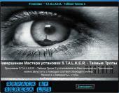 S.T.A.L.K.E.R. - Тайные Тропы 2 - Другая история + Гид (2011) PC | RePack от SeregA Lus