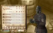 The Elder Scrolls IV: Oblivion - Gold Edition (2007) PC | RePack от R.G. Механики