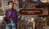 Mysteryville 2 (2013) Windows Phone