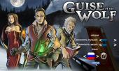 Guise Of The Wolf (2014) РС | Steam-Rip