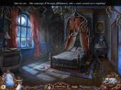 Охотники на ведьм 2: Обряд полнолуния / Witch Hunters 2: Full Moon Ceremony CE (2014) РС