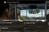 Walking Dead: The Game. Episode 1-5 / Ходячие Мертвецы. Эпизод 1-5 (2012) iOS