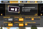 Real Racing 2 (2010) iOS