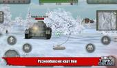 Wild Tanks Online (2014) Android