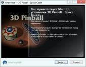 3D Пинбол: Звёздный Юнга / 3D Pinball: Space Cadet (RUS/ENG)