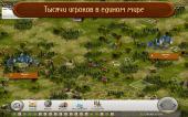 Fаte of Nаtion [v. 1.26] (2013) PC