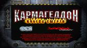 Carmageddon: TDR 2000 - Max Pack (2000) PC | Лицензия