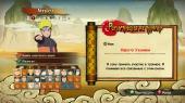 NARUTO SHIPPUDEN: Ultimate Ninja STORM Revolution (2014) РС | Steam-Rip от R.G. Steamgames