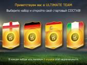FIFA 15 Ultimate Team by EA SPORTS (2014) iOS