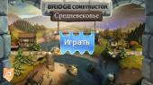 Bridge Constructor Medieval (2014) PC