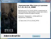 S.T.A.L.K.E.R.: Clear Sky - HWM (2012) PC   RePack by SeregA-Lus