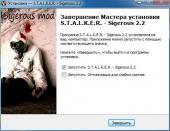 S.T.A.L.K.E.R.: Зов Припяти - Sigerous (2012) PC | RePack от SeregA Lus