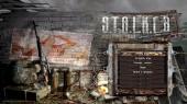 S.T.A.L.K.E.R. - Oblivion Lost Remake (2013) PC | RePack от ZiM4N