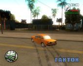 GTA / Grand Theft Auto: San Andreas - Russia Forever (2005-2014) PC