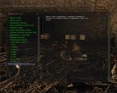 S.T.A.L.K.E.R. - ОБИТЕЛЬ ЗЛА (2013) PC   RePack от YURSHAT