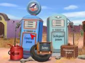 Cars Toon. Mater Tall Tales (2010) PC | Repack от Fenixx