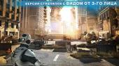 Overkill 3 (2015) Android
