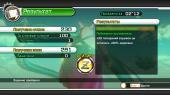 Dragon Ball: Xenoverse (2015) PC   Лицензия