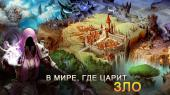 Dungeon Hunter 5 (2015) Android
