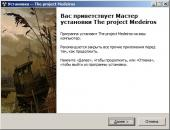 S.T.A.L.K.E.R.: Call of Pripyat - The project Medeiros (2015) PC | Repack от SeregA Lus