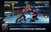 Real Steel Champions (2015) Android