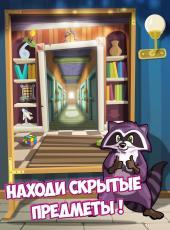 Escape Saga (2015) Android