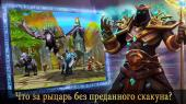 Order & Chaos Online (2015) Android