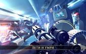 Мертвый импульс 2 / DEAD TRIGGER 2 (2013) Android