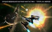 Galaxy on Fire 2 HD (2014) Android