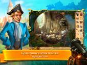 Munchausen HD (2015) Android