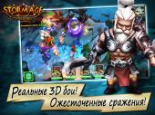 Storm Age (2015) Android