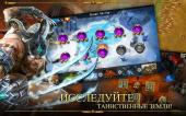 Age of Warring Empire (2015) Android