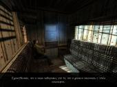 Darkness Within 2: The Dark Lineage (2011) PC | RePack от R.G. NoLimits-Team GameS