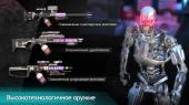 Terminator Genisys: Revolution (2015) Android