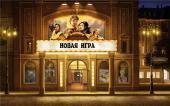 Lost Horizon (2010) PC   RePack от Ultra
