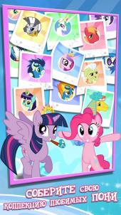 My Little Pony (2015) Android