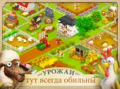 Hay Day (2015) Android