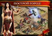 Age of Lords: Dragon Slayer (2015) Android