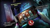 SlenderMan Origins 3 (2015) Android