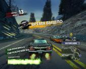 Burnout Paradise: The Ultimate Box (2009) PC | RePack от FitGirl
