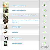 Dragon Age: Inquisition - Digital Deluxe Edition (2014) PC   RePack от R.G. Steamgames