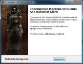 "S.T.A.L.K.E.R.: Shadow of Chernobyl - ☢ ASZ ""Народный Гибрид"" (2015) PC 