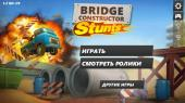 Bridge Constructor Stunts (2015) Android