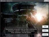 S.T.A.L.K.E.R.: Call of Pripyat - Опасный Вирус (2015) PC | RePack by SeregA-Lus